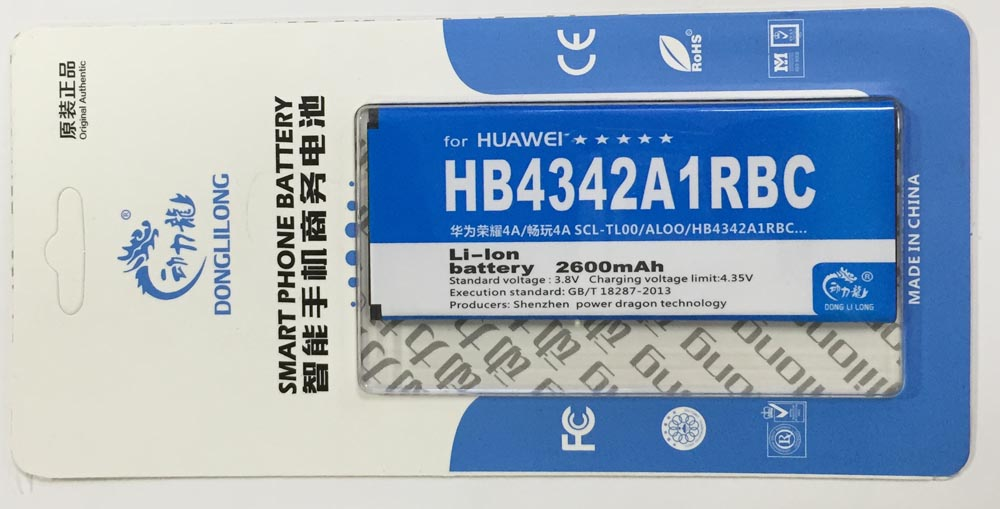 <font><b>HB4342A1RBC</b></font> для Huawei Honor 4A Honor4A SCL-TL00 SCL-ALOO Y6 Батарея 2200 мАч donglilong