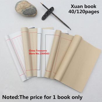 Chiński papier Xuan pisanie książki kaligrafii książka szkicownik do malowania papieru Xuan tanie i dobre opinie Malarstwo papier Chińskie malarstwo Mian Gen