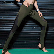 Womens Sportswear Strappy Mesh Yoga Pants