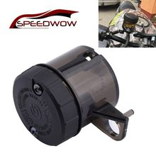 SPEEDWOW Motorcycle Oil Cup Front Brake Clutch Fluid Bottle Reservoir Cruiser Chopper Oil Reservoir Tank Cup Liquid Bottle(China)
