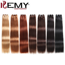 Brown Yaki Straight Human Hair Bundles 1PC KEMY HAIR 100% Brazilian Remy Human Hair Weave Bundles 8 to 22 Inch(China)