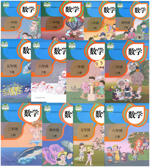 New Arrival Chinese primary math textbook Chinese math books for kids Children from grade 1 to 6,set of 12 books 2