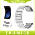 Elástica pulseira de aço inoxidável com adaptadores para samsung gear fit 2 sm-r360 smart watch band alça de pulso pulseira de cinto de prata