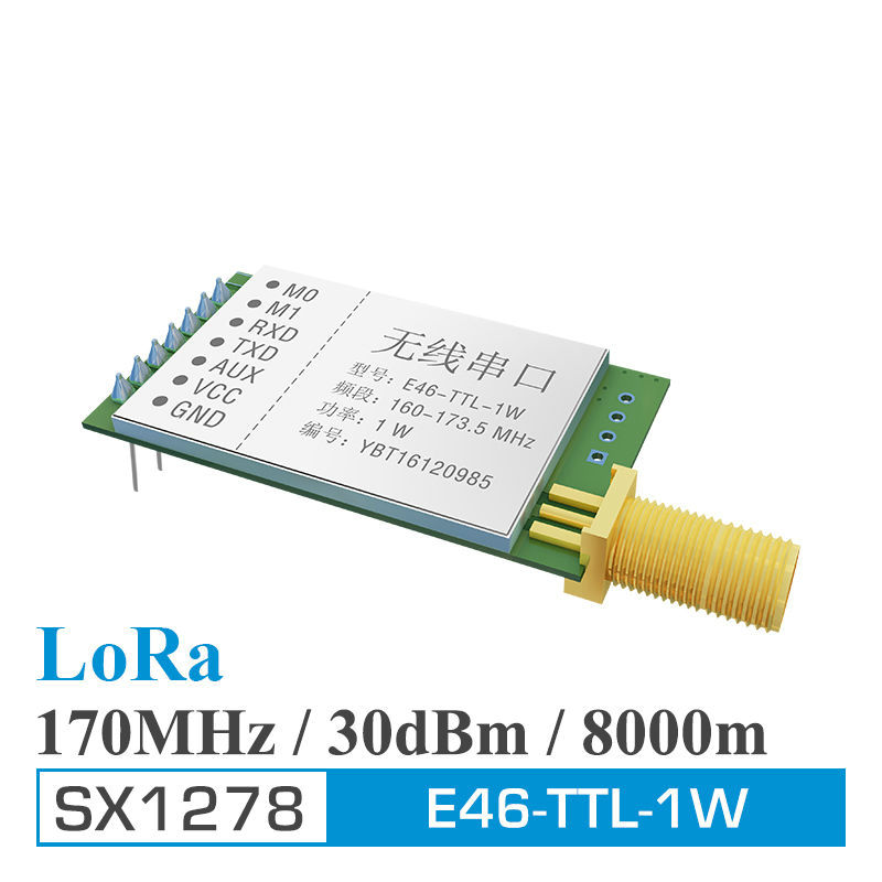 ФОТО 2 pcs E46-TTL-1W long range 8km 170MHz SX1278 LoRa Module with antenna