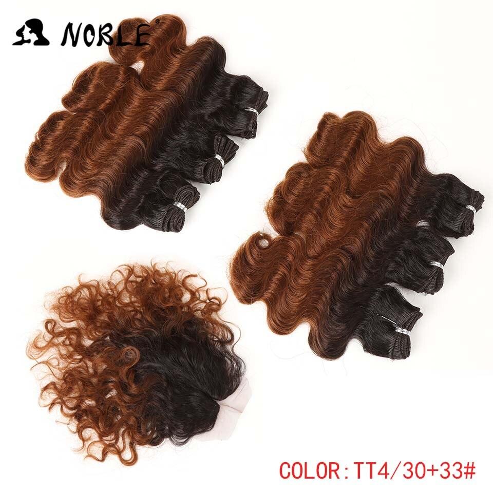 Ädla 7 bitar kroppsvåg syntetiska hårvävspapper med stängning 8 - Syntetiskt hår - Foto 6