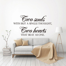 Stickers Quote Two Soules and Two Hearts Vinyl Wall Art Decal Mural Art Living Room Home Decor Poster House Decoration Wallpaper