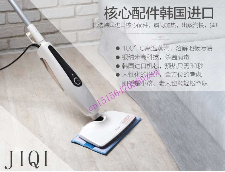 JIQI New product steam mop Household electric floor cleaning machine High temperature sterilization Handheld cleaner Household cukyi household electric multi function cooker 220v stainless steel colorful stew cook steam machine 5 in 1