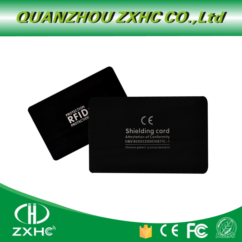 1Pcs/lot New RFID Anti-Theft Shielding NFC Information Anti-theft Shielding Gift Shielding Module Anti-theft  Blocking Card