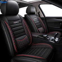 цена на Tane leather car seat cover For mazda 3 bk bl 2010 cx 7 cx-5 2013 6 2014 323 familia cx9 accessories seat covers for cars