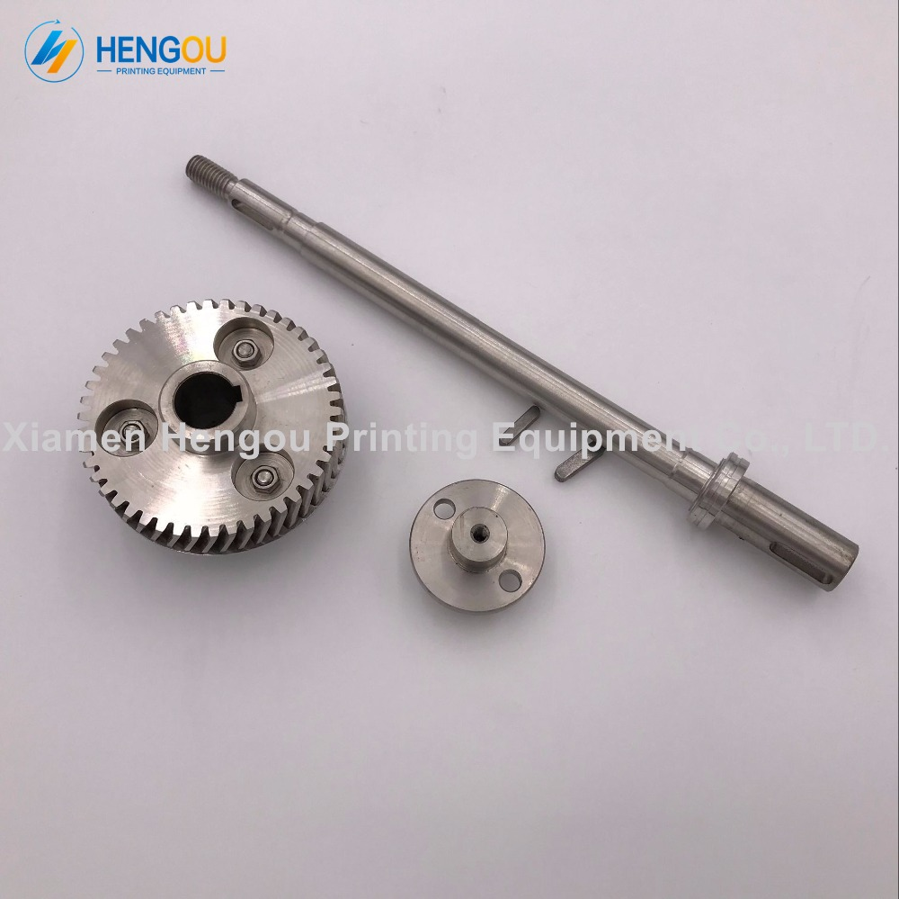 1 Piece Stainless Steel gear shaft for SM52 Printing Machine MV 022 730 01 MV 101