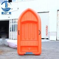 2. 3 PE Сильный Пластиковый лодка рыбацкая лодка с живой водой аквариум может быть оснащен подвесным двигателем