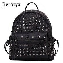 JIEROTYX 2019 New Arrival Preppy Leisure Backpack Womens Casual Daypacks Women Soild Zipper Rivet Shoulder Bags Hot Sale