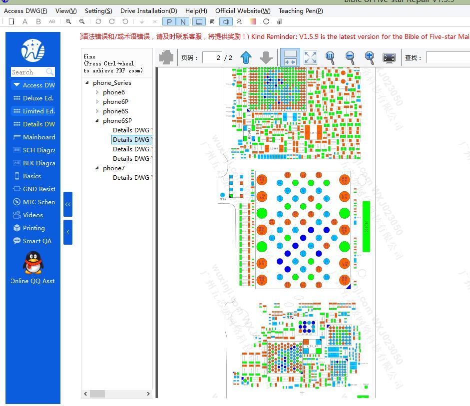 HTB14iYldDTI8KJjSsphq6AFppXal?size=118946&height=813&width=941&hash=a6043190c4d88c3cc8cb06f219ebe20a wuxinji dongle platform for iphone ipad samsung bitmap pads