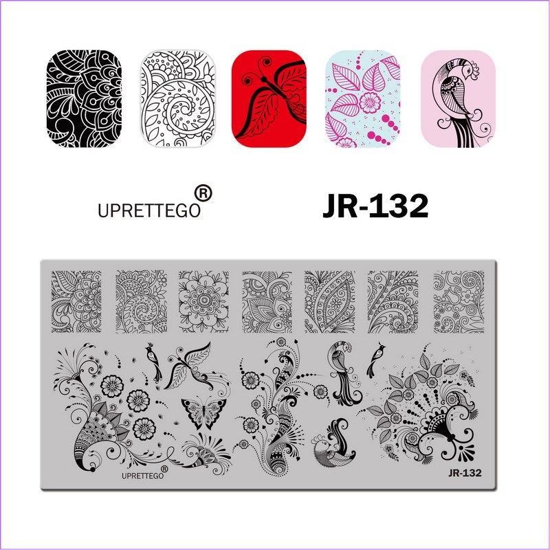 JR132E