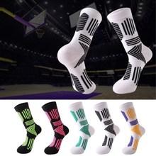 Мужские и женские профессиональные спортивные носки для фитнеса, бега, велоспорта, кемпинга, баскетбола, тенниса, дышащие Компрессионные носки для взрослых