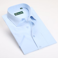 2014 Men S Non Iron Regular Fit Dress Shirt Short Sleeve Casual Shirt Best Gift For