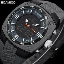 Для мужчин спортивные двойной дисплей часы Резиновая starp Спорт BOAMIGO человек цифровые аналоговые светодиоидные часы водонепроница