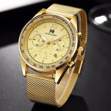 Купить с кэшбэком AOKULASIC Luxury Brand Mens Fashion Stop Watch Super Thin Stainless Steel Band Quartz Watch Men 30M Waterproof Sport Watch