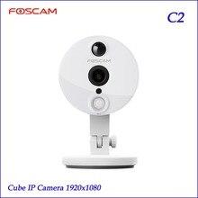 Najnowszy Foscam C2 1080 P 2MP HD WiFi PnP IP Security Camera ONVIF 120 Stopni Szeroki Kąt Widzenia
