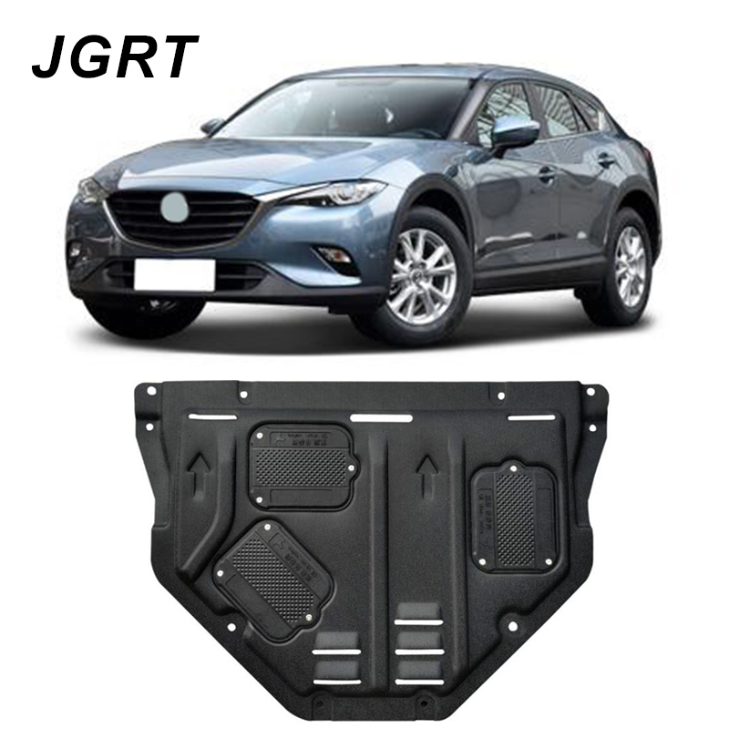 Car styling For <font><b>Mazda</b></font> CX-4 plastic steel <font><b>engine</b></font> guard For CX-4 2016-2018 <font><b>Engine</b></font> skid plate fender 1pc image