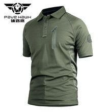 Summer Polos Mens POLO Shirts Short Sleeve Camisas Polo Casual Stand Collar Male Polo shirt Military Tactical Tees Tops Clothing(China)
