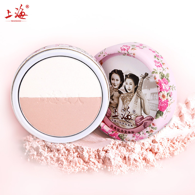 Shanghai peony classic loose powder container brand face powder concealer foundation oil control pressed powder makeup forever