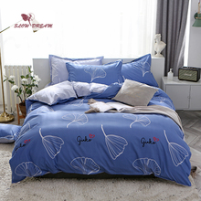 SlowDream Leaf Pattern Flat Sheet Pillowcases Simple Brief Style Bedding Set Home Textiles Bedspread Comforter Duvet Cover