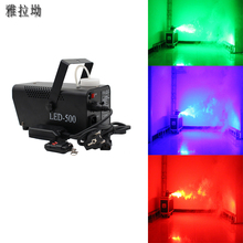 colorful fog machine 500W remote control  disco wedding fogger machine stage projector for home DJ smoke machine все цены