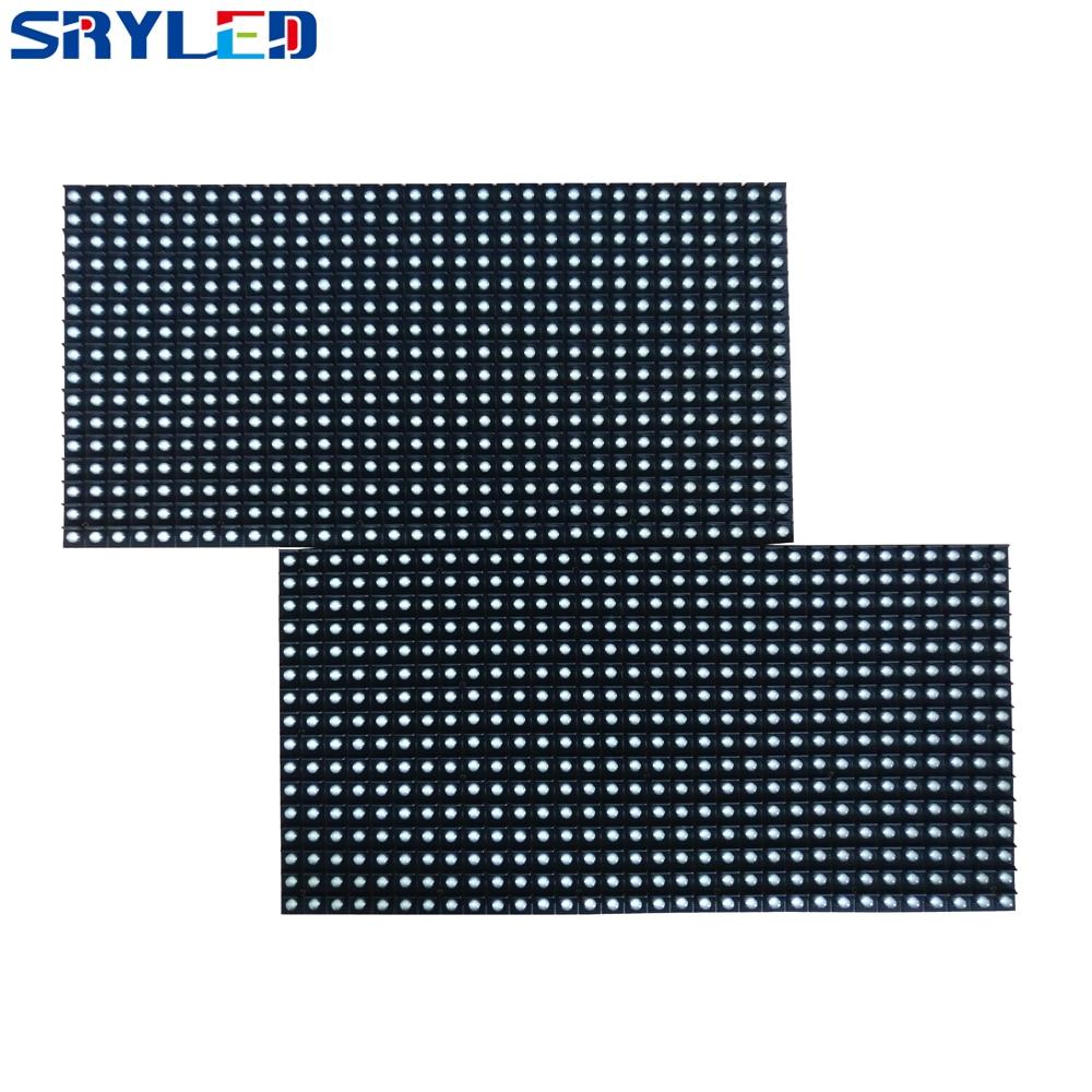 Outdoor P10 DIP Full Color LED Display Module 320*160MM , 1/4 Scan P10 Outdoor RGB DIP3in1 LED Module