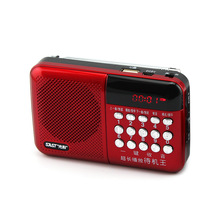 portable radios elderly singing machine charging MP3 U disk TF card mini speaker N-518 fm readio(China)