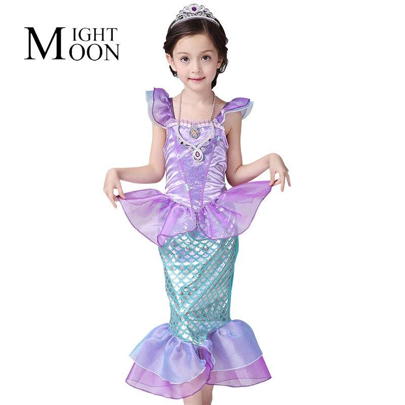 MOONIGHT Girls Kids Bling Mermaid Princess Party Tail Maxi Dress Cosplay Costume Halloween Costume
