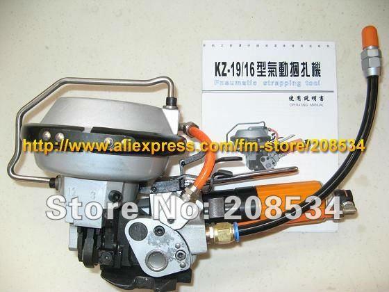 Pneumatinis kombinuotas plieno surišimo įrankis, plieninės juostos - Elektriniai įrankiai - Nuotrauka 2