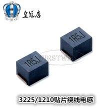 100 uds/SMD inductores bobinados 1210 1.5uH 5% NLV32T-1R5J-PF inductancia de plástico palabra: 1R5