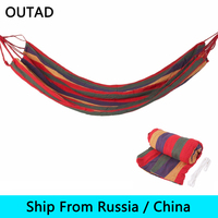Ship From Russia China 280 80cm Outdoor Portable Canvas Bed Nylon Fabric Rope Swing Garden