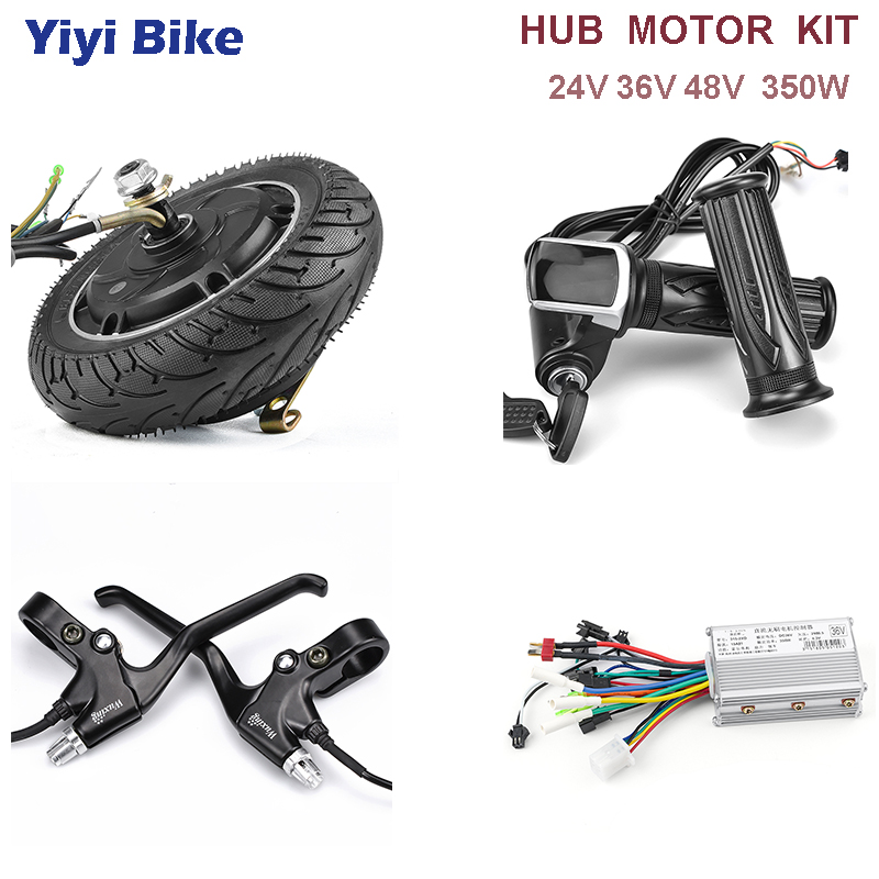 8inch 24V- 48V 350W Electric Bike DC Motor Brushless Motor Controller Hub kiti With LCD Display Throttle Brake Electric Scooter