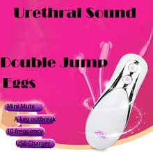 Уретры звук, уретры Plug Вибратор Секс игрушки для мужчин и женщин, влагалище и анальный стимулирующий, Мужской уретры расширитель