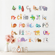 cartoon Jungle wild 26 letters alphabet animals wall stickers for kids rooms home decor children decal poster mural