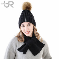 New Women's High-quality Material Winter Hat With Scarf Solid Color Cashmere Soft Pompoms Beanies Hat And Scarf Warm 2pcs/set