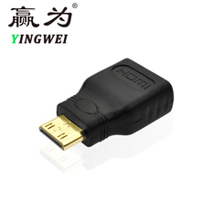 Mini-HDMI to HDMI Adapter Gold-Plated 1080P Mini Male HDMI To Standard HDMI Female Extension Adapter