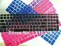 1PC US keyboard cover skin Film Protector For HP DV6 7000,7045TX,7208TX,7205TX,DV7-7000,DV7-7100