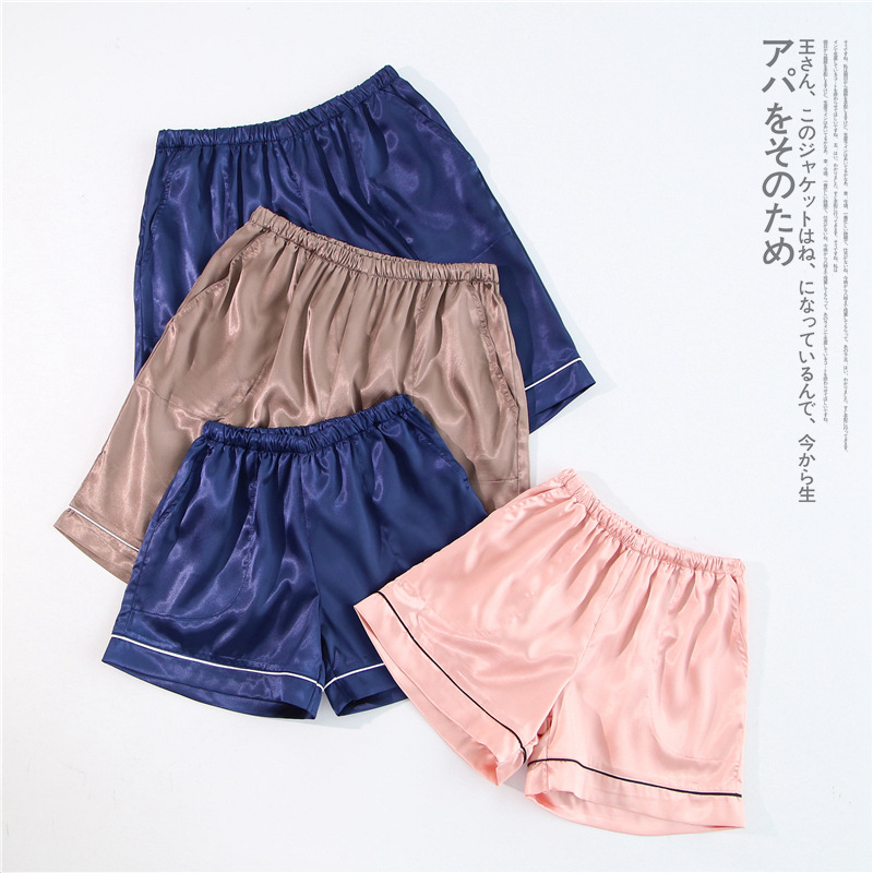 Summer Thin Silk Pair Sleeping Trousers Men and Women Household Shorts Beach Pants Sleeping Pants Loose Large Size Home Pants