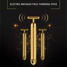24k Golden Facial Massager Face Massage Tools for Sensitive Skin Pull Tight Firming Lift Beauty Instrument