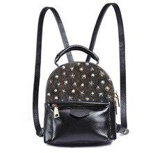 Мини сумка тиснением ноги Star Leather сумка личи полосатый теплые рюкзак уличной моды Стиль