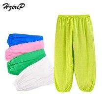Г. Новые детские штаны хлопковая однотонная детская свободная Пижама унисекс для мальчиков и девочек штаны с эластичной резинкой на талии, пижамы 9 цветов