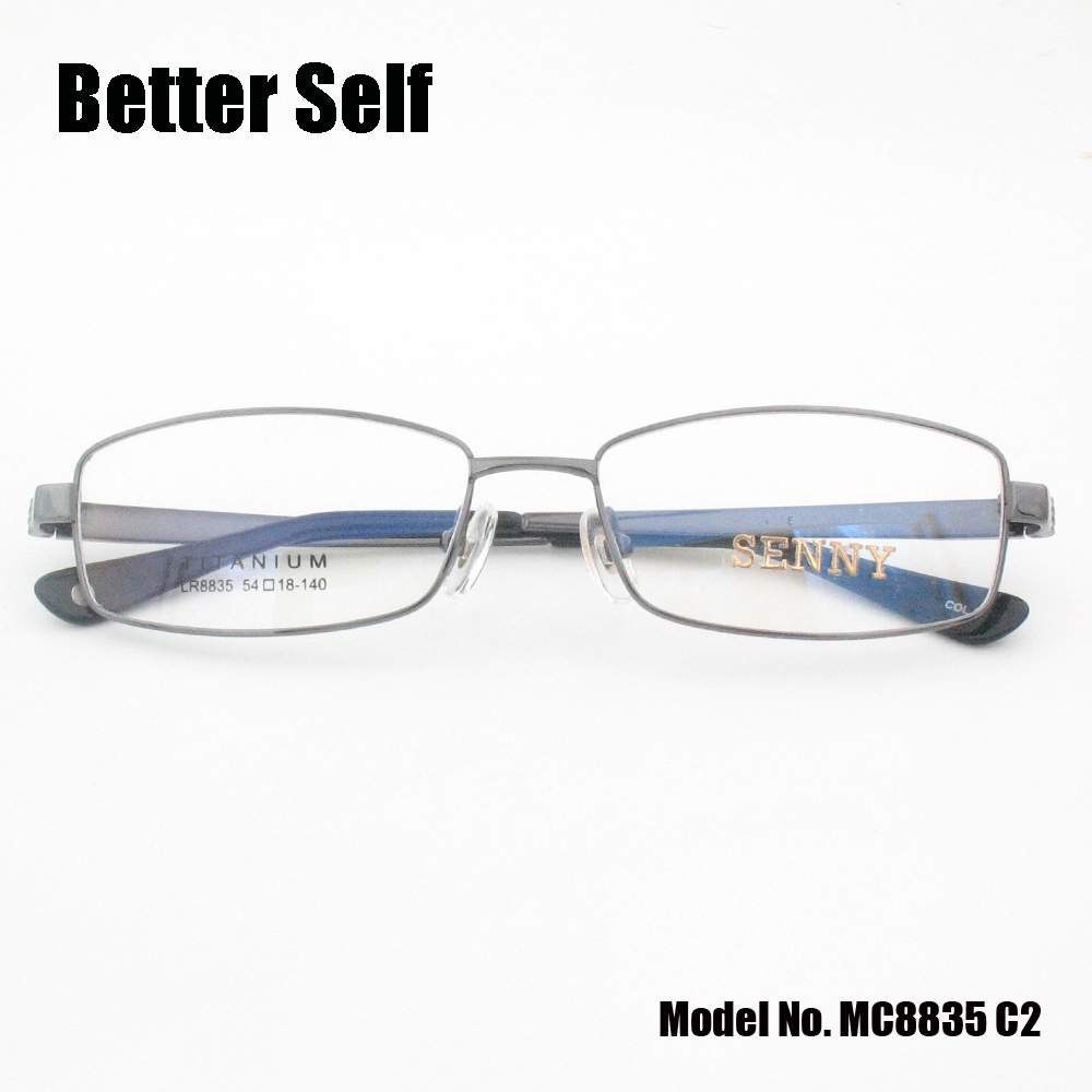 MC8835-C2-fold