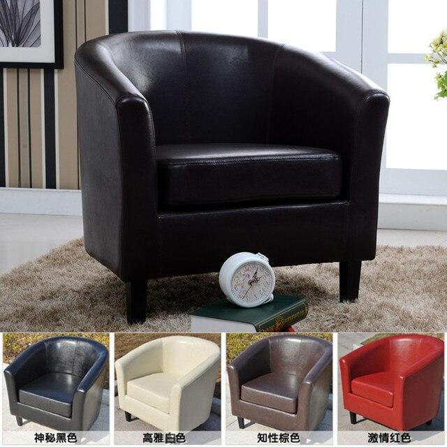 Bon PU Tub Chair Faux Leather Armchair Single Sofa Club Hotel Leisure Chair  Living Room Chair