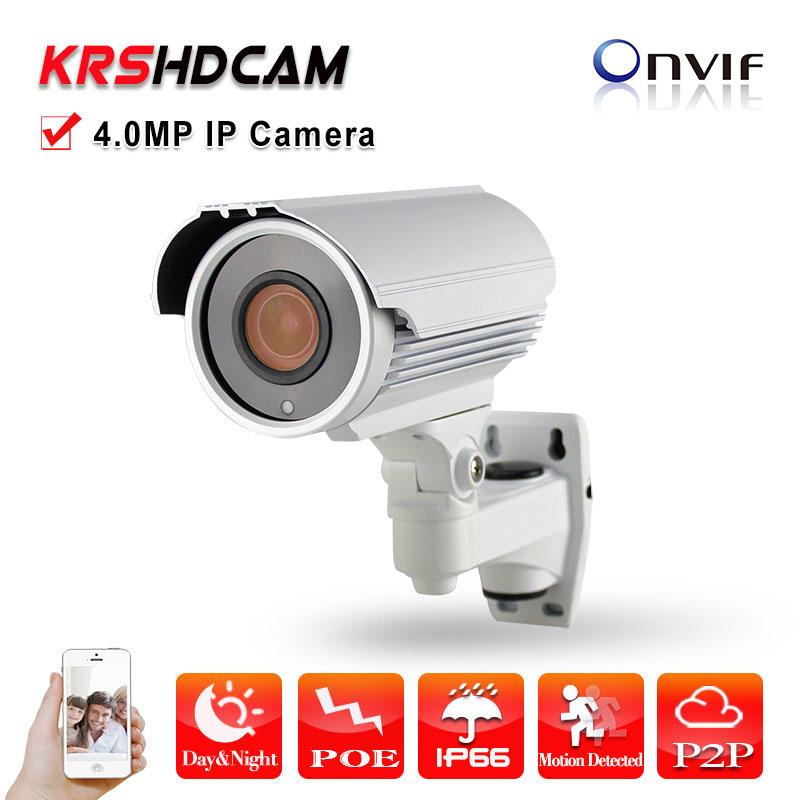 4.0MP POE IP Camera FULL HD 2688*1520 H.265/H.264 Outdoor waterproof zoom lens onvif2.4 security CCTV camaras de seguridad h 265 h 264 960p 1080p 4mp 2592 1520 motorized 2 8 12mm lens bullet network ip camera poe ipcam ip67 waterproof camara cctv