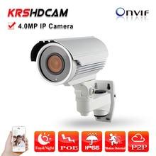 4.0MP POE IP Camera FULL HD 2688*1520 H.265/H.264 Outdoor waterproof zoom lens onvif2.4 security CCTV camaras de seguridad