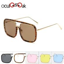 New Sunglasses Men Summer Style Sunglasses Square Clear Women Brand Designer Sun Glasses Men UV400 Gafas De Sol Masculino 2019