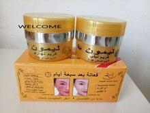 Man facial cream